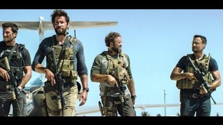 """13 часов: Тайные солдаты Бенгази (2016) - трейлер от КРЦ """"Москва"""" в Каспийске"""