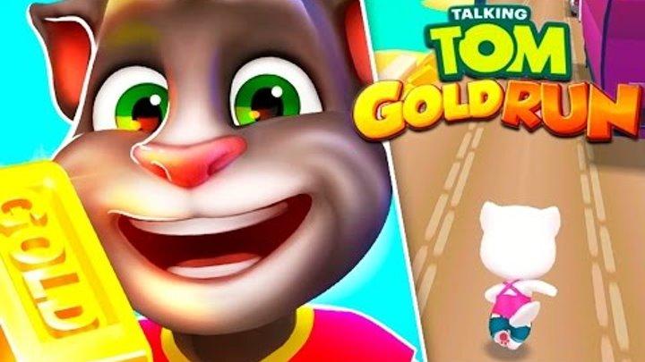 Talking Tom Gold Run Говорящий Том Бег за золотом Мультик игра на русском ChildrenTV