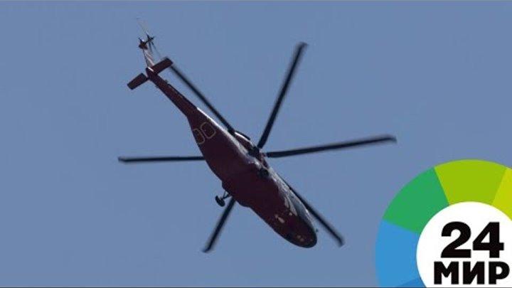 Неизвестные обстреляли полицейский вертолет в Чили - МИР 24