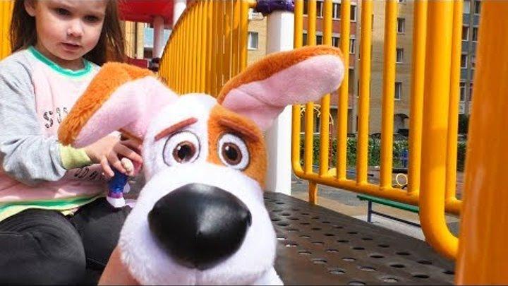 Катя и Макс играют на детской площадке Видео для детей Новые игрушки Outdoor playground for kids Toy