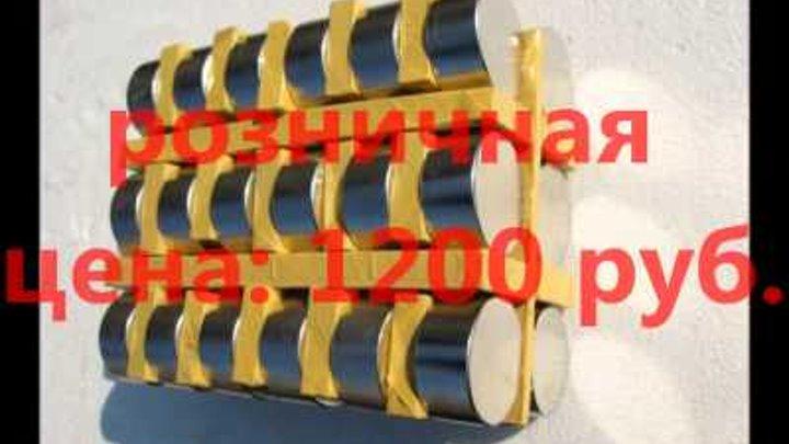 Неодимовый магнит 50x30 по цене 1600 руб. http://www.neodim.org