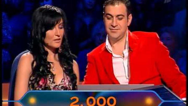 галыгин и мартиросян кто хочет стать миллионером на сербском
