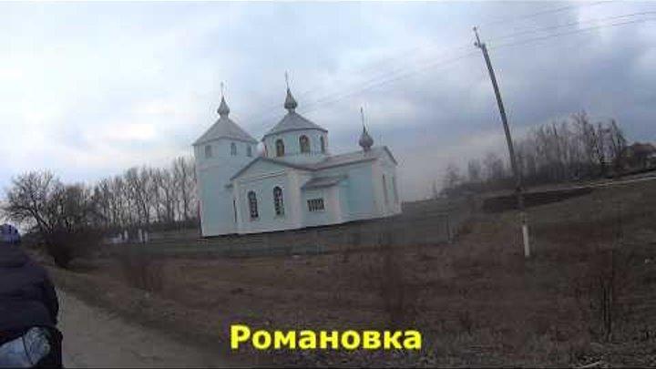 Танцы с бубном. 3 серия - Украина уже есть. 19.03.2015