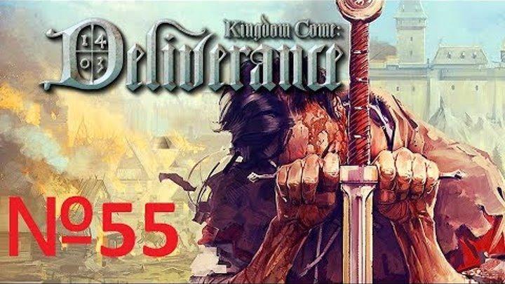 Kingdom Come: Deliverance Прохождение №55 Неупокоенный дух