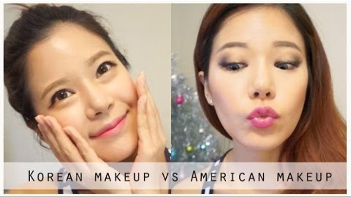 Korean Makeup vs American Makeup 한국 메이크업과 미국 메이크업의 다른점! :)