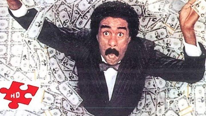 Миллионы Брустера / комедия 1985 трейлер