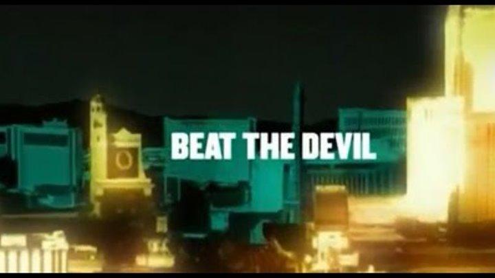 BMW напрокат: Обогнать дьявола (The Hire: Beat the Devil) (Сезон 2, серия 7)