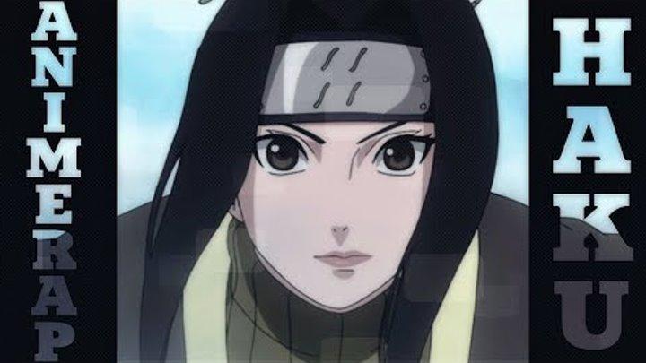 AnimeRap – Реп про Хаку | Наруто / Naruto | 2017