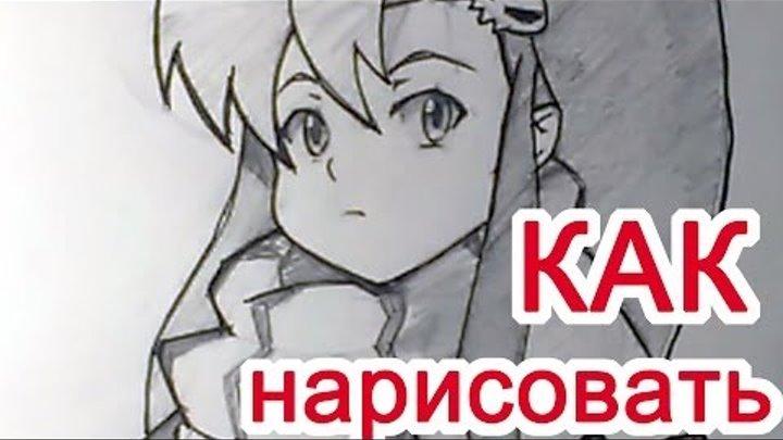 """Как нарисовать аниме Йоко """"Гуррен лаганн"""". Yoko"""