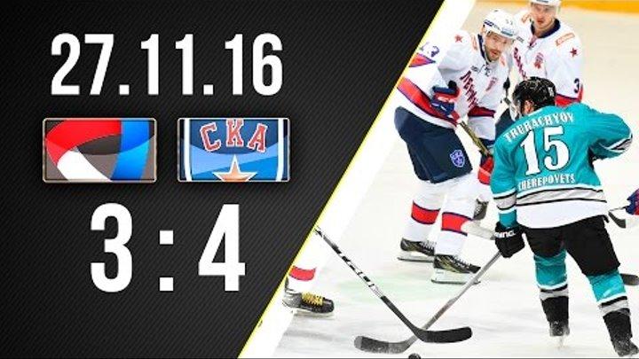 27.11.2016. ХК Северсталь - СКА. Моменты Северстали.