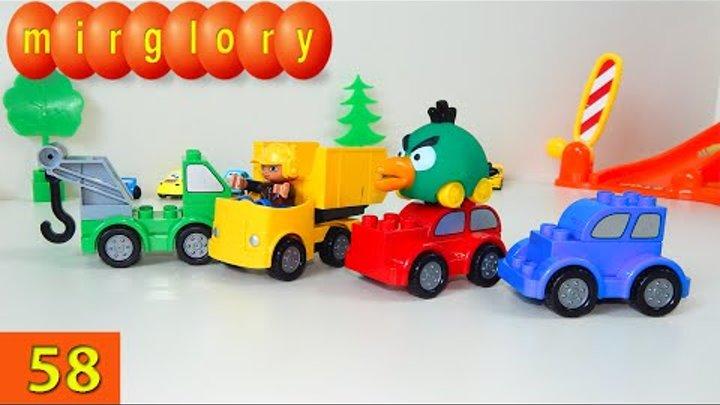 Машинки мультфильм - Лего, учим цвета - Город машинок - 58 серия. Развивающие мультики mirglory