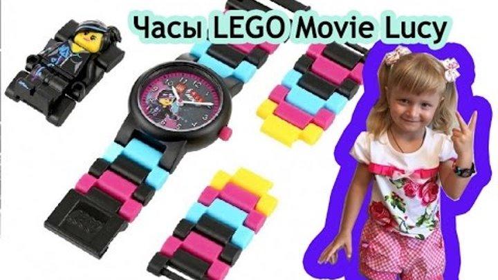 Распаковка/Лего-часы Муви Люси/ The Watch LEGO MOVIE Lucy