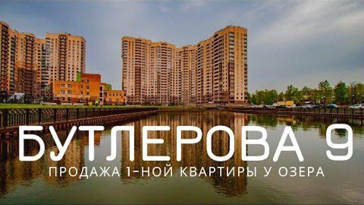 Продажа однокомнатной квартиры в СПб. Купить недорогую квартиру в ПИТЕРЕ - ЖК Академ-Парк