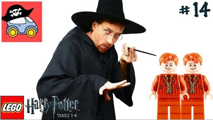 ⚡️ #14 ХОГСМИТ. Лего Гарри Поттер 1-4. Узник Азкабана — Жестянка
