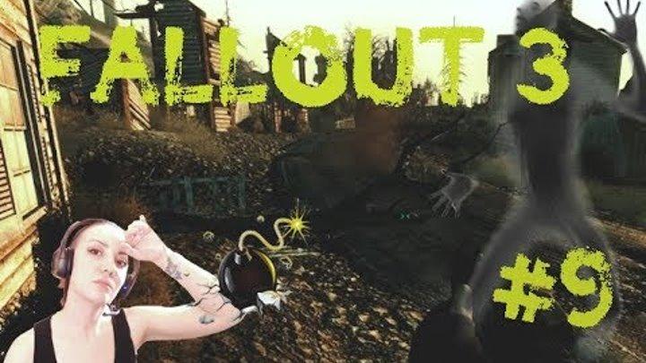 Fallout 3. Прохождение #9. В город-призрак через минное поле.