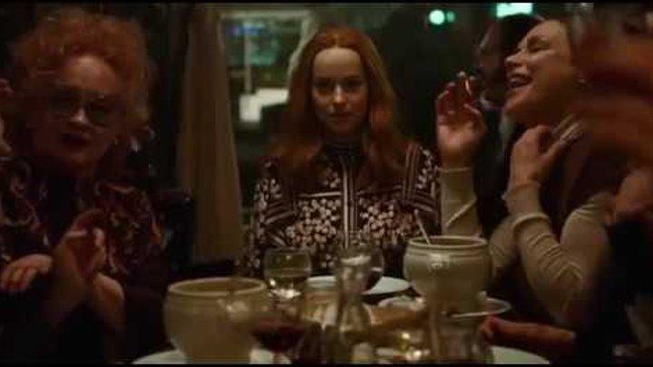 Суспирия - Русский трейлер 2018 (Дубляж)