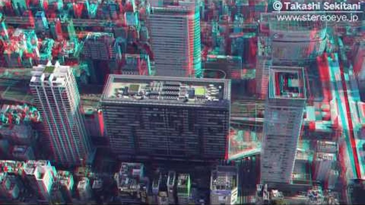 Tokyo best 3D Anaglyph ever