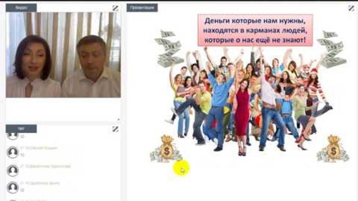 Майский прорыв. Игорь и Диана Гитер Тайна успешных переговоров