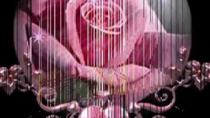 """Вальс роз......... Музыка из к-ф """" Мой ласковый и нежный зверь """""""