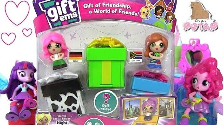 Эквестрия Герлз! GIFT'EMS! Подарки Дружбы!!! Май Литл Пони Мультик. Видео для Детей. Куклы