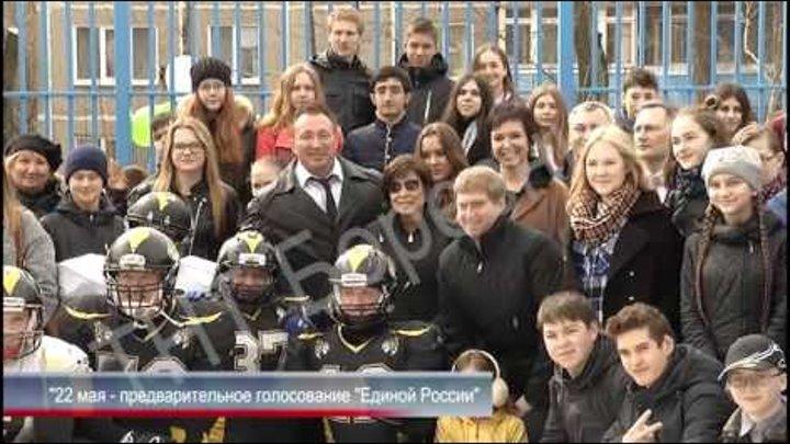 975 выпуск Новости ТНТ Березники 14 апреля 2016