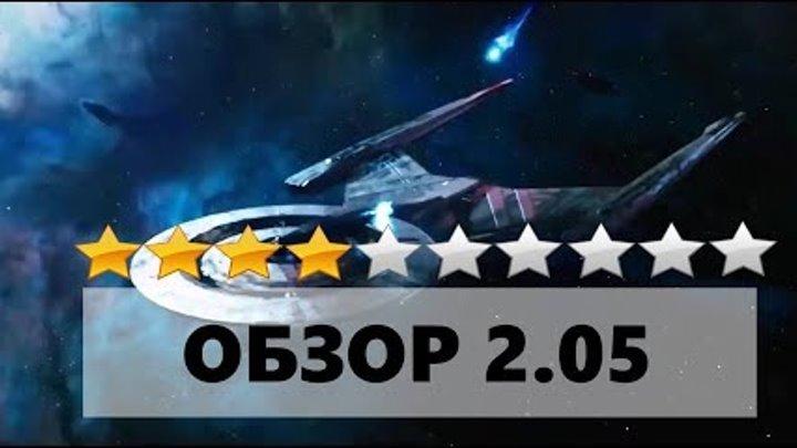 STAR TREK: DISCOVERY ОБЗОР 5 серии 2 сезона   Стар трек: Звездный путь