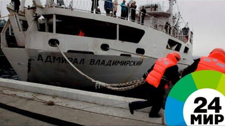 Новый год в каюте: «Адмирал Владимирский» отправился в Индийский океан - МИР 24