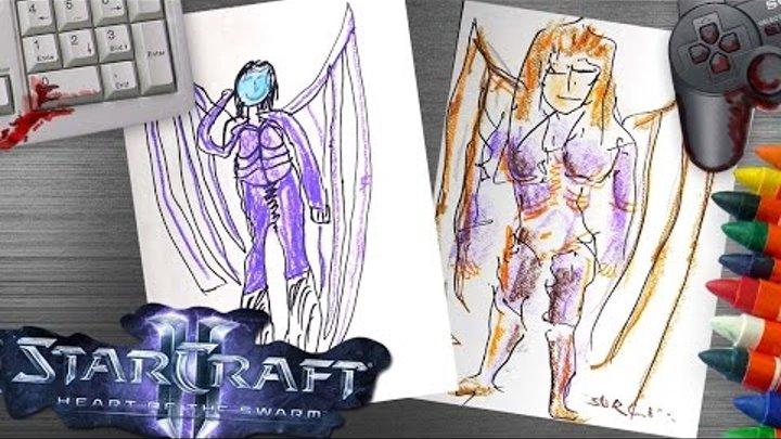 Рисуем Королеву Клинков (Сара Керриган) из STARCRAFT 2, Скажи-ка Дядя