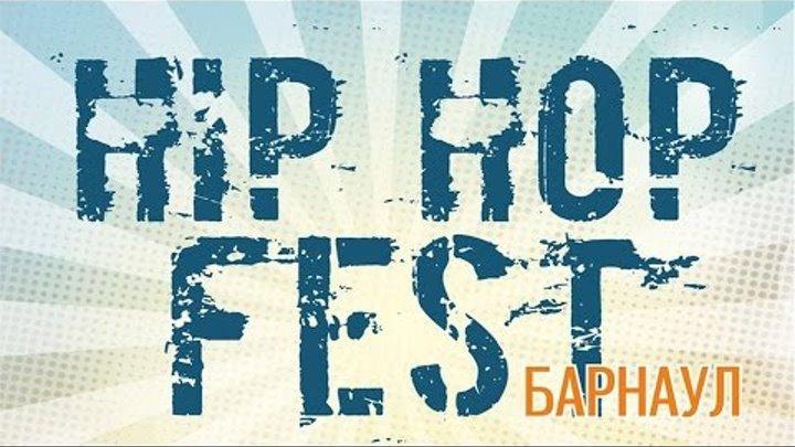 Афиша: HIP HOP FEST | БАРНАУЛ | 9 АВГУСТА