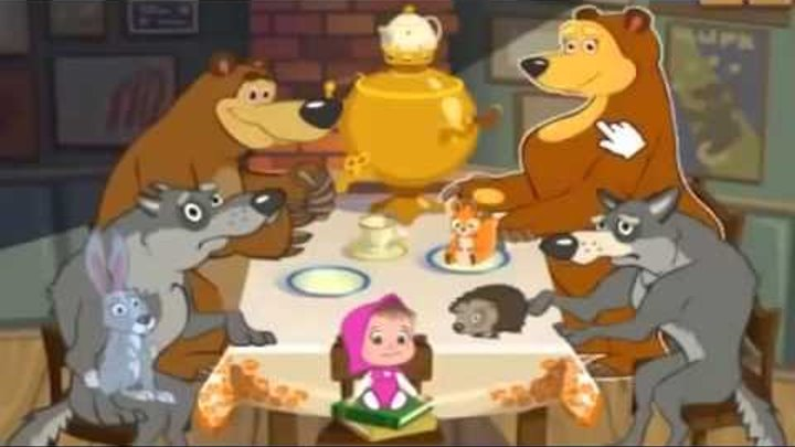 маша и медведь все серии подряд без остановки