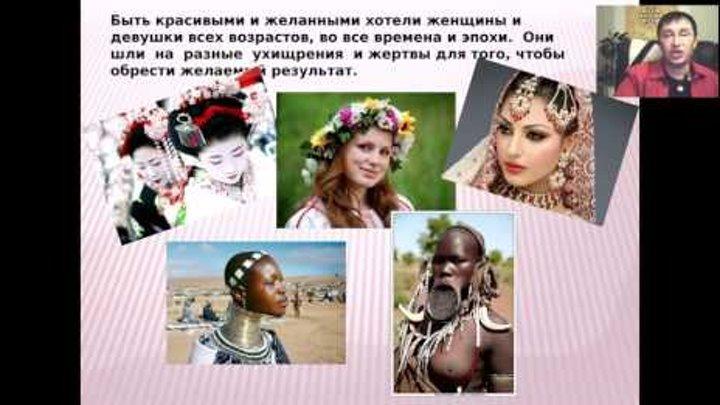 «Свет мой Зеркальце скажи..»Валерий Лакшмикумар.31.05.16