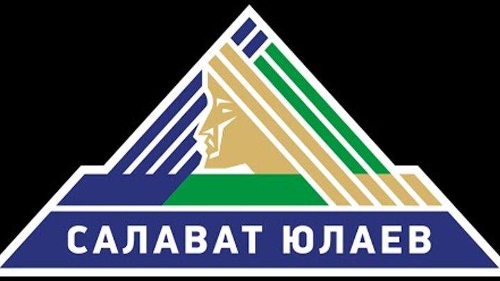 Пресс-конференция Салават Юлаев - Трактор (online)