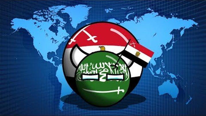 COUNTRYBALLS | Будущее Мира | 2 сезон 3 серия | План Египта 1 часть