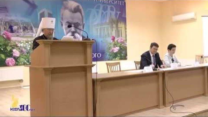 Православный молодёжный форум «Молодёжь и вера» - 23 ноября 2017 г.
