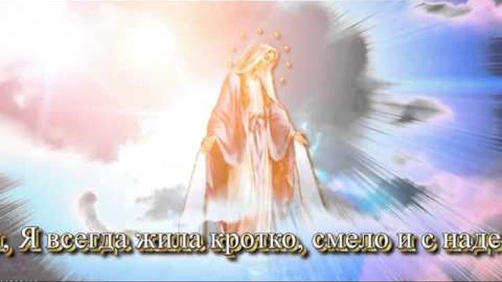 Дева Мария в Меджугорье ❤ Послание 2 Июль, 2014