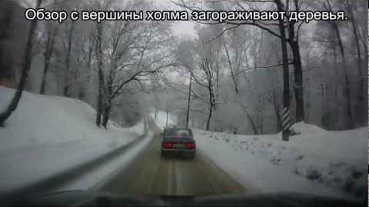 Слепой обгон (обошлось без ДТП) 2012-02-25
