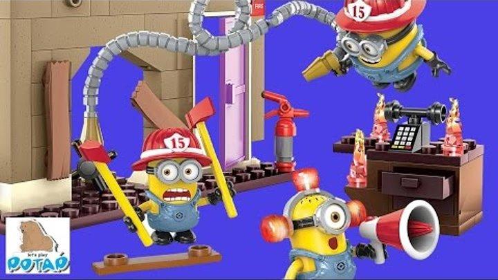 Fire Rescue! Mega Bloks Миньоны Мультик. Игрушки для Мальчиков. Игры для Детей. Видео для Детей