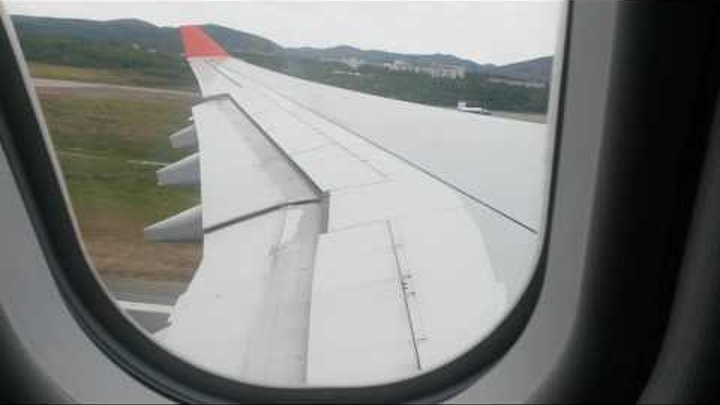 Взлет с аэропорта Магадан (Сокол). Аэрофлот А330-300