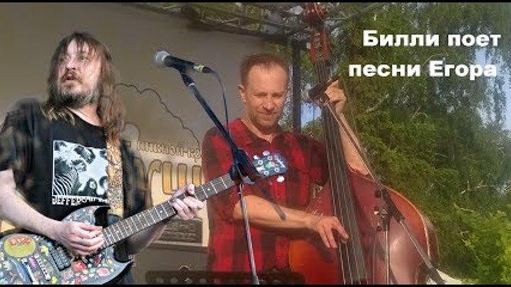 Билли Новик исполняет песни Егора Летова в Омске 2018г
