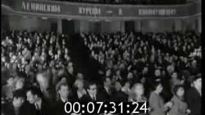 киножурнал новости дня хроника наших дней 1976 27