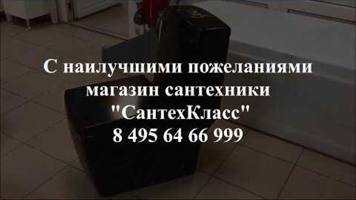 Унитаз черный моноблок STYLE LUX 050 ARCUS Стайл Люкс. SantehKlass.ru