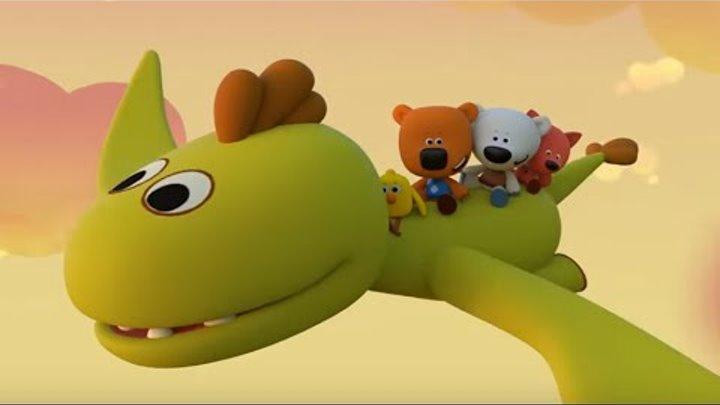 Ми-ми-мишки - Цыпа и динозавры. Познавательные мультики для детей. Серия 23