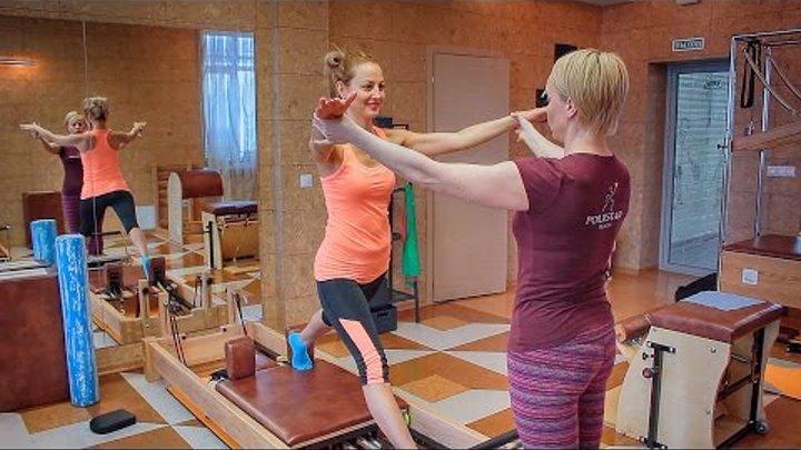 Polestar Pilates – современный пилатес