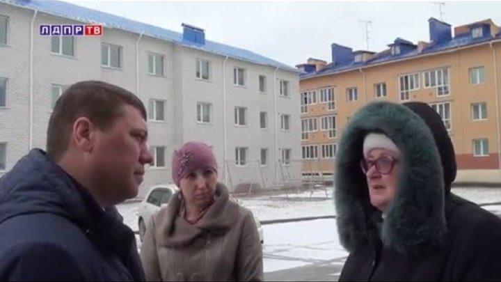Иван Абрамов встретился с переселенцами из ветхого и аварийного жилья в Белогорске