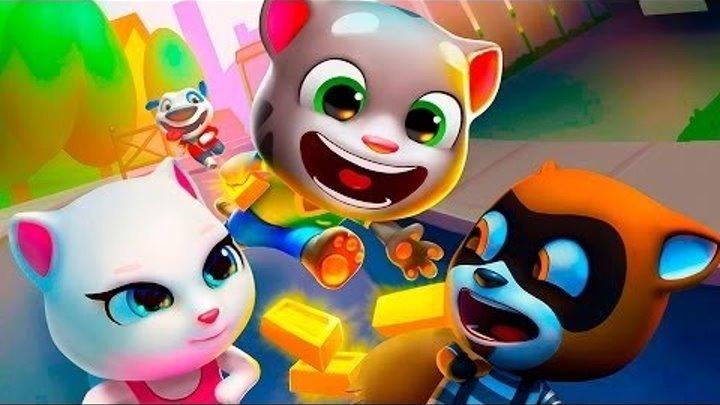 Говорящий Кот Том ЗА ЗОЛОТОМ Игровой мультфильм для детей Talking Tom и Друзья Мультик и игра видео