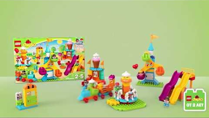 Во что превратится большой парк аттракционов LEGO DUPLO?