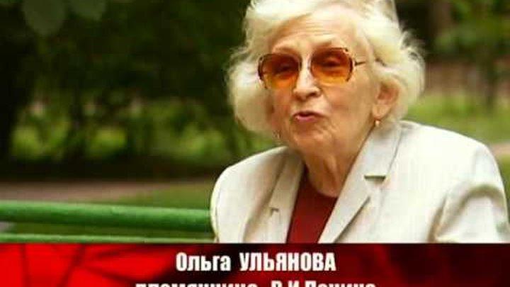 Кремлевские дети Все серии 03 Андрей Свердлов На службе у НКВД