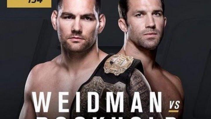 MMAlife. Part 21. UFC 194: Weidman vs Rockhold. Крис Уайдман против Люка Рокхолда