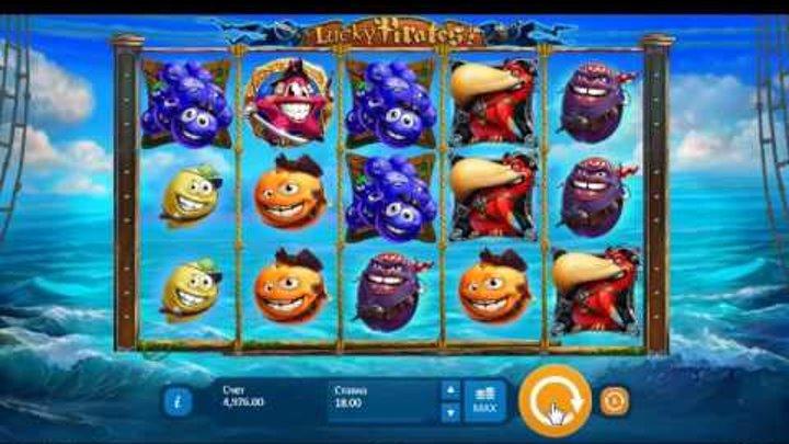 игровой автомат пираты играть бесплатно