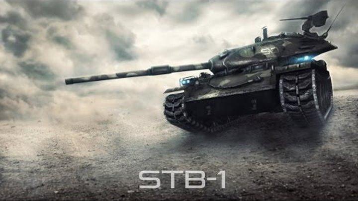 STB-1 Наконец мастер